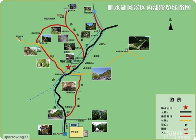 Xiangshuihu Map