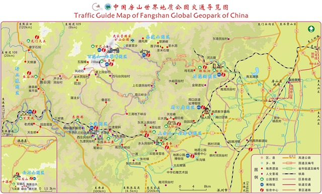 Traffic Guide Map of Fangshan Global Geopark of China